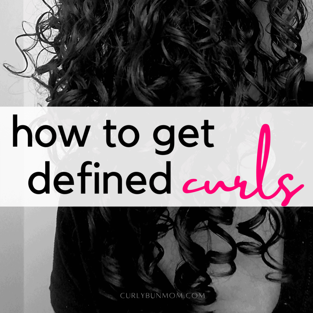 how to define curly hair to get maximum curl definition